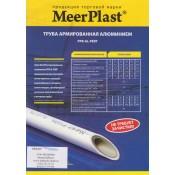 Трубы полипропиленовые MerPlast