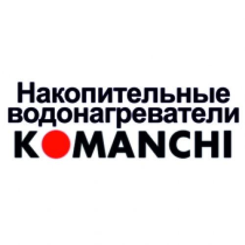 Водонагреватели  KOMANCHI (команчи) в Омске