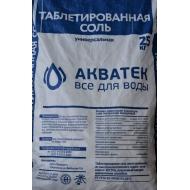 Соль таблетированная NaCl . пр-во Россия(25кг)