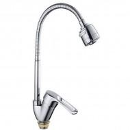 Смеситель для кухни F 43701-Bгибкий излив